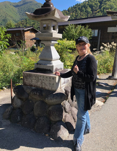 Adventuring in Japan, Oct. 2018