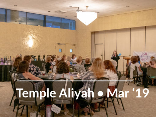 Temple Aliyah March 2019