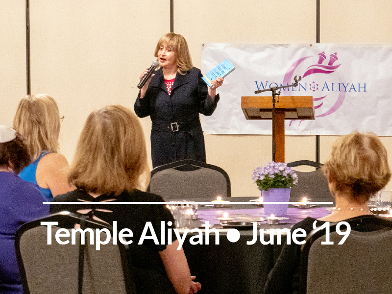 Temple Aliyah June 2019